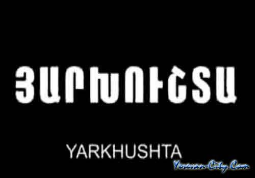Yarhushta / Ярхушта - 2004